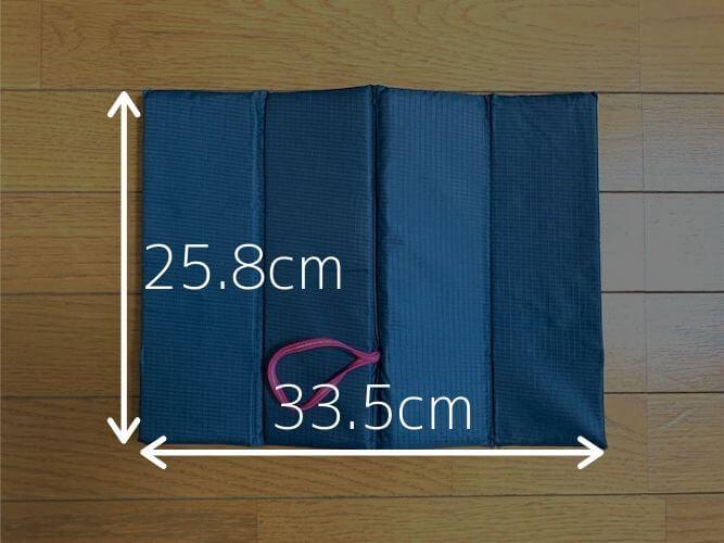 100均 折りたたみ座布団 登山 展開時のサイズ