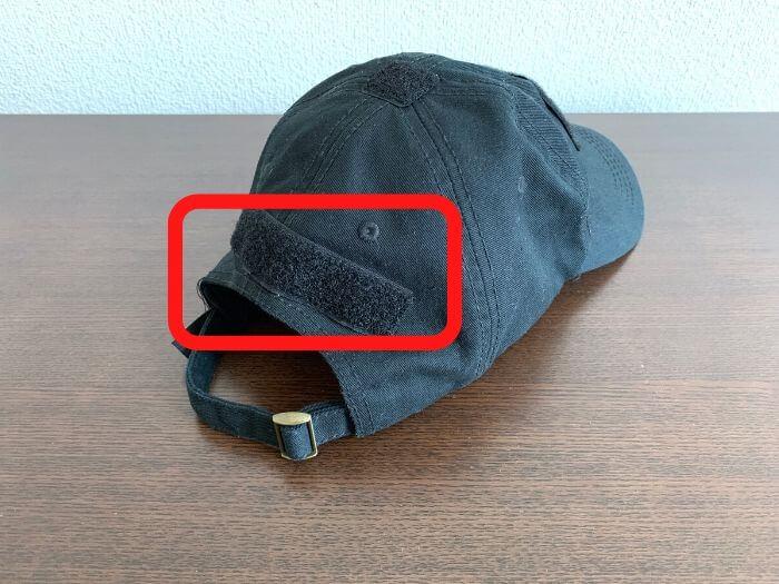 帽子 キャップ ワッペンベース