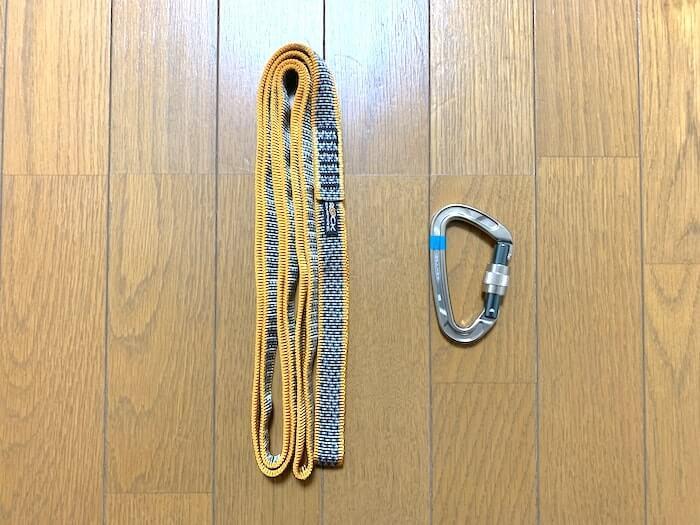 セルフビレイコード ナイロンスリング 材料