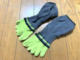 登山 靴下 二重履き 最初のインナーソックス