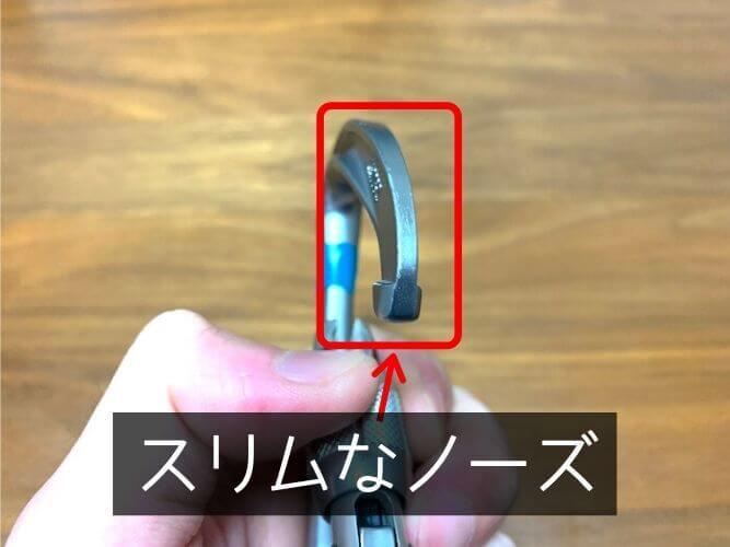 ペツル スピリット スクリューロック ノーズの形状