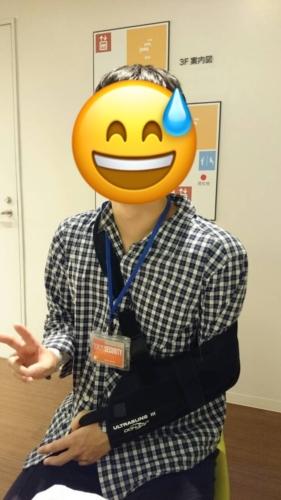 脱臼手術 体験談 手術後の写真