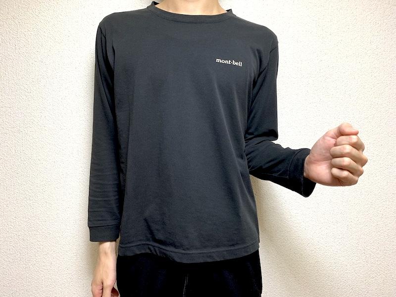 脱臼 手術 体験談 腕の可動域1