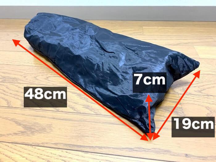 Linkax アルミ製アウトドアテーブル 収納袋サイズ感
