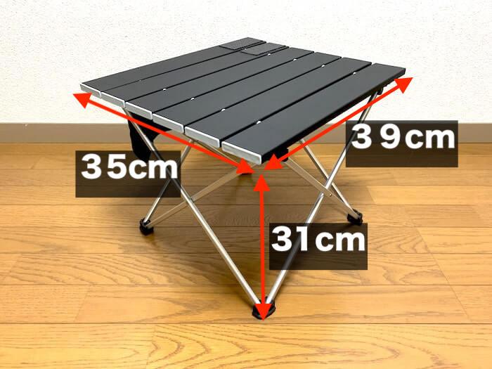 Linkax アルミ製 アウトドアテーブル サイズ