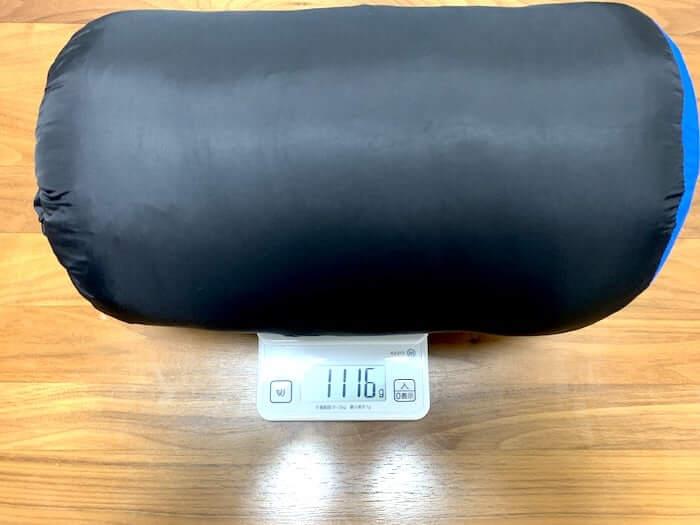 ナンガ シュラフ オーロラ450STD 重さ