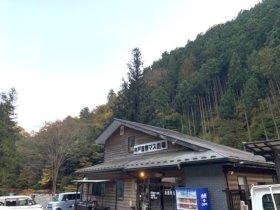 神戸の岩場 アプローチ 1