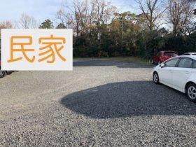 城ヶ崎 シーサイド 有料駐車場