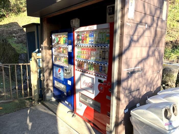 湯河原幕岩 自動販売機