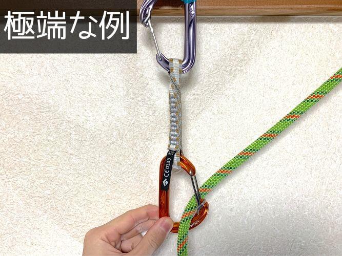 捻じれやすいクイックドローの例①