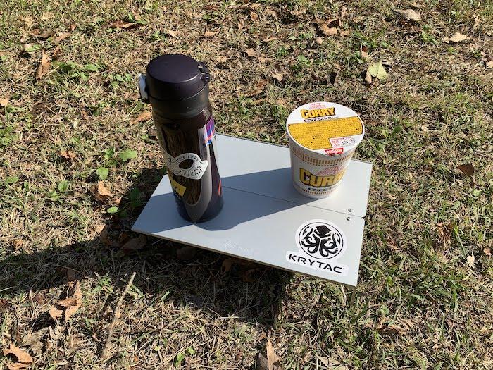 秋のソロピクニック 舞岡公園