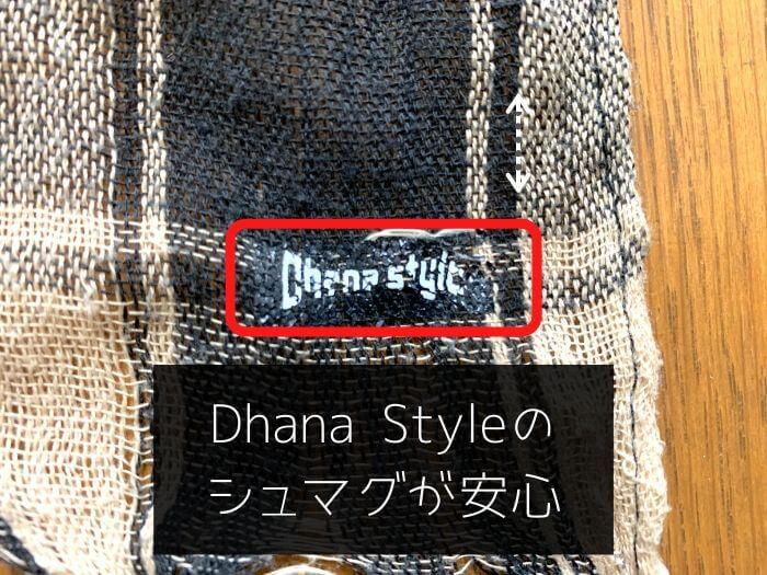 Dhana Styleのシュマグがオススメ