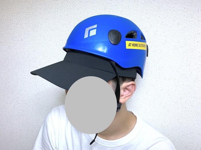 ノースフェイス MAアクティブライトキャップ レビュー ヘルメットと併用1