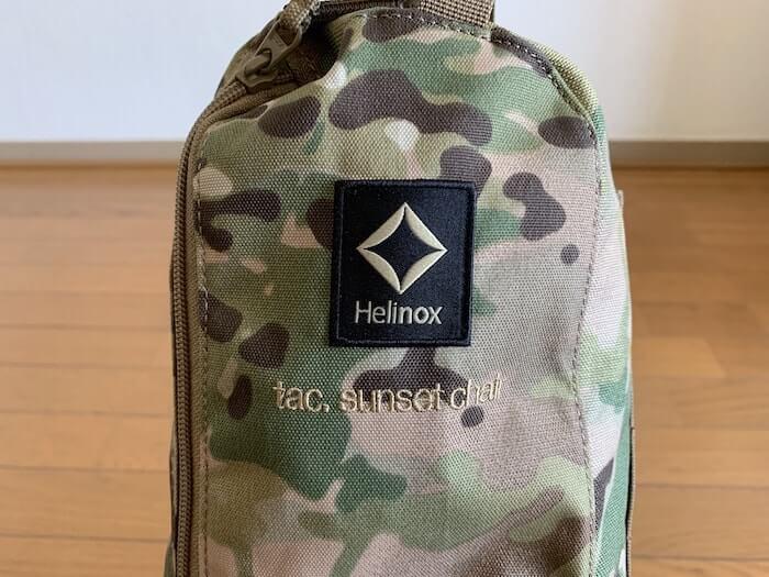 Helinox タクティカル サンセットチェア 収納袋 刺繍とタグ