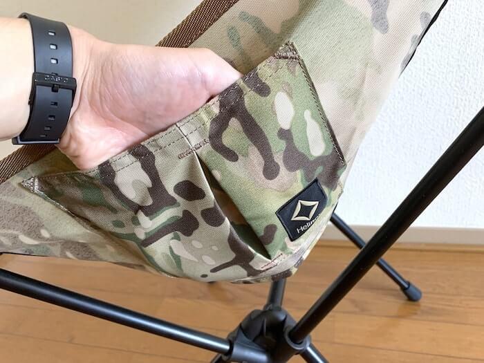 Helinox タクティカル サンセットチェア ポケット