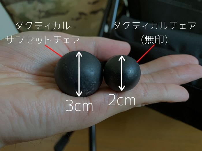 Helinox タクティカルチェアシリーズ 脚部比較