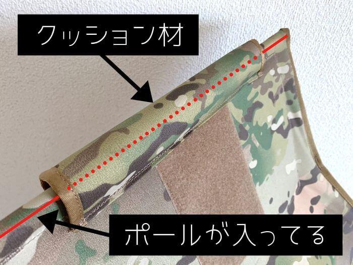 Helinox タクティカル サンセットチェア 上部素材
