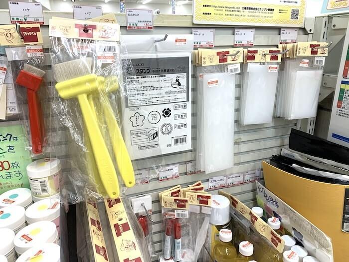 世界堂 新宿本店 シルクスクリーンコーナー Tシャツくんの道具が多数