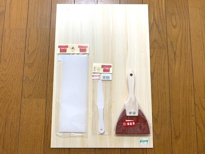 世界堂 新宿本店で購入したシルクスクリーン道具