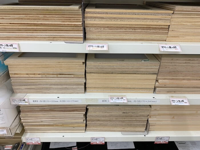 世界堂/新宿本店 シルクスクリーンコーナー 画像1