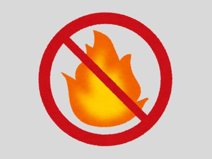 ヘリノックス タクティカルチェア シリーズは火気厳禁