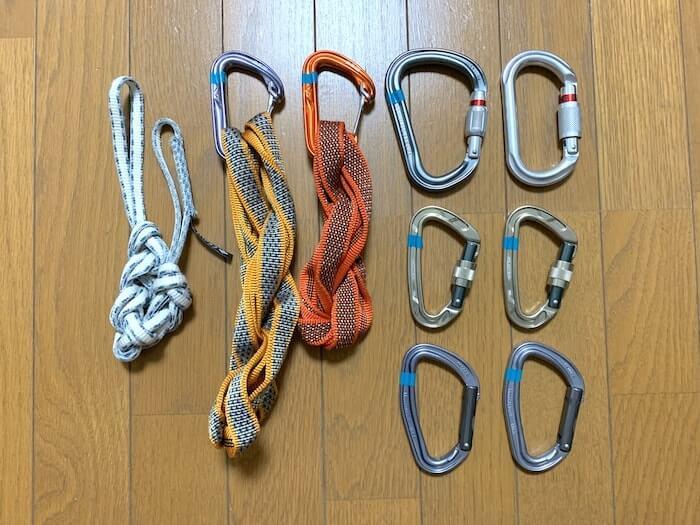 外岩でのリードクライミングに必要な道具 各種スリングとカラビナ類