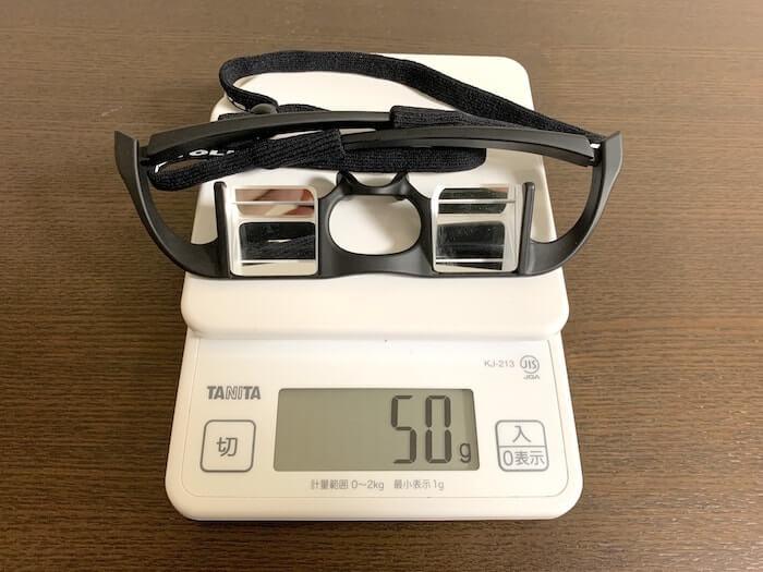 メトリウス アップショットビレイグラス 本体重量50g