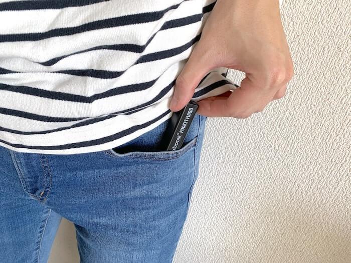マックスブースト ポケットふいご ポケットへ収納