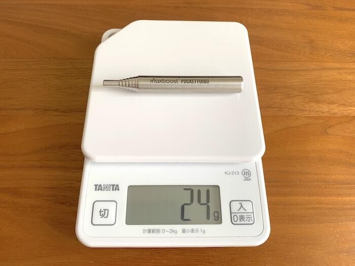 マックスブースト ポケットふいご 単体重量