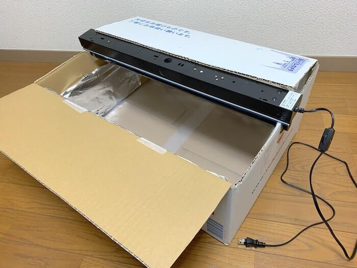 自作したシルクスクリーン露光機の全体像