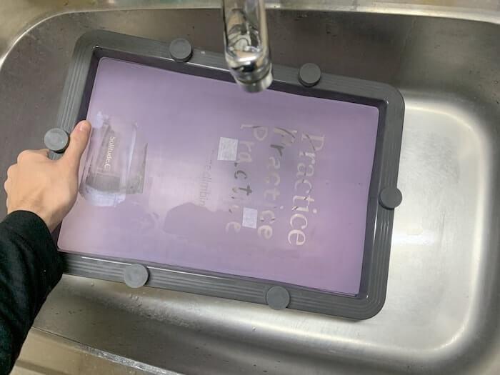Tシャツくん ワイドフレーム 洗い方