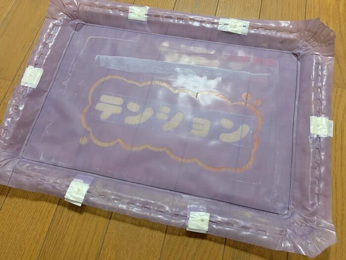 Tシャツくん ワイドフレーム スクリーンの保存方法