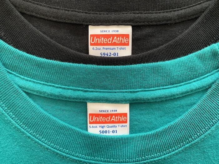 ユナイテッドアスレのTシャツ2種をレビュー!サイズ感も解説します。 アイキャッチ
