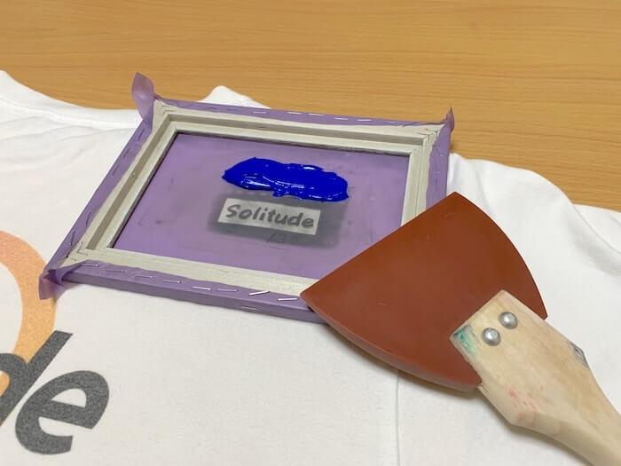 シルクスクリーンプリントテスト 青インク