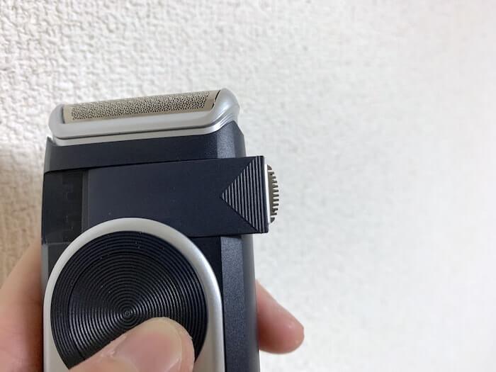 ブラウン M90 キワゾリ刃