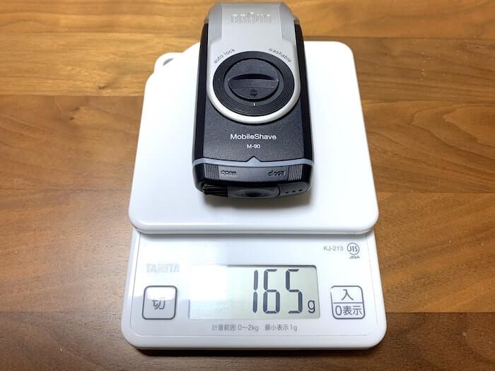 ブラウン M90 重量