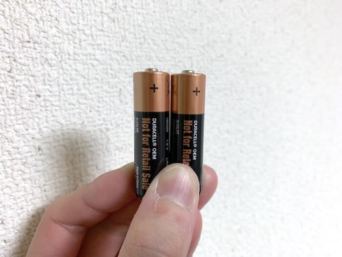ブラウン M90 単三電池