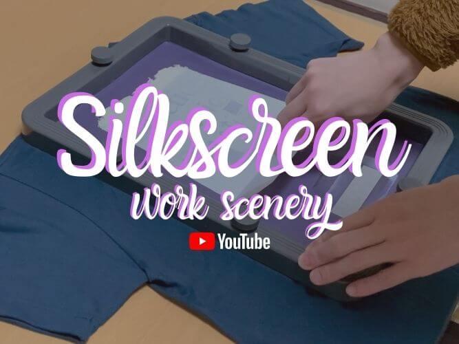シルクスクリーンの作業風景 アイキャッチ