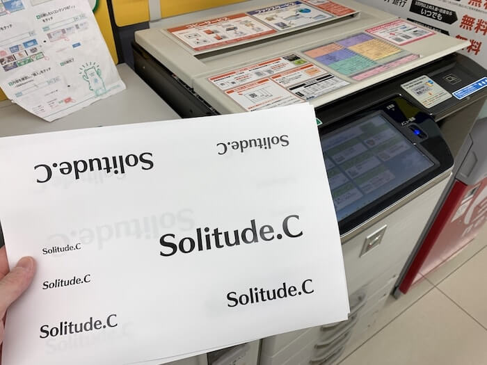 ファミマでシルクスクリーンのデザインを印刷