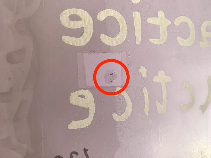 シルクスクリーン ピンホール修正液 使用画像
