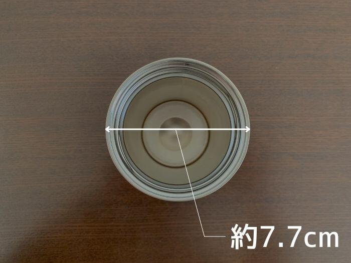 スタンレー 真空マグ 0.23L 内径