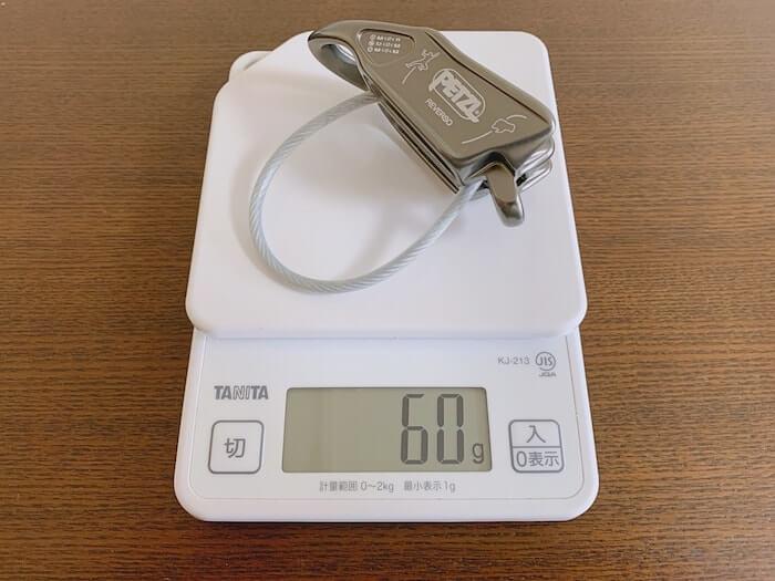 ペツル ルベルソ5 重量 重さ