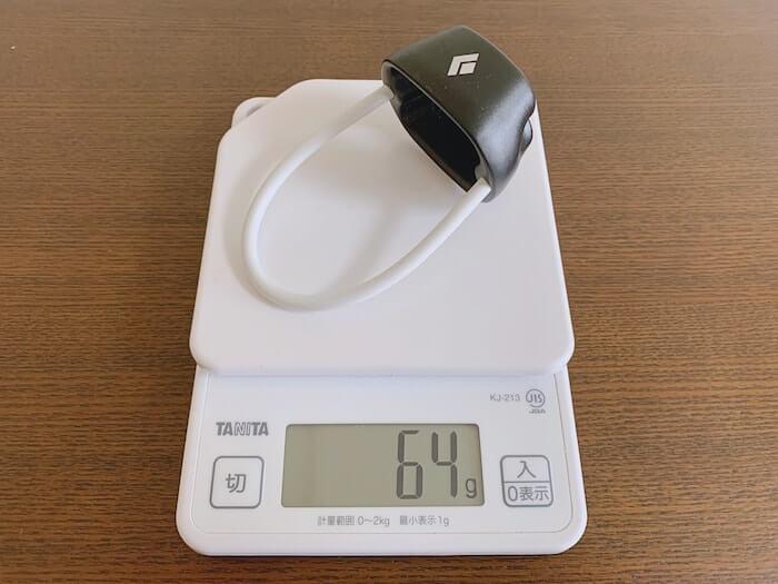 ブラックダイヤモンド ATC 重さ