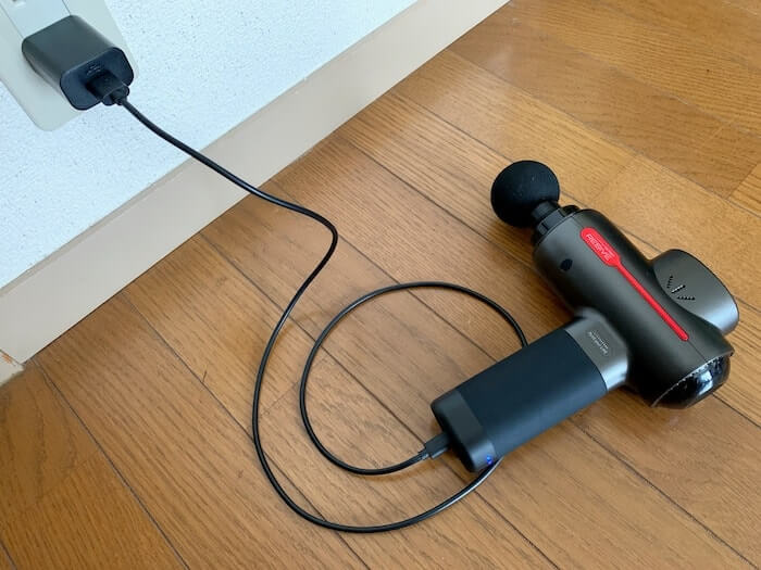 マイトレックス リバイブ 使い方 充電シーン