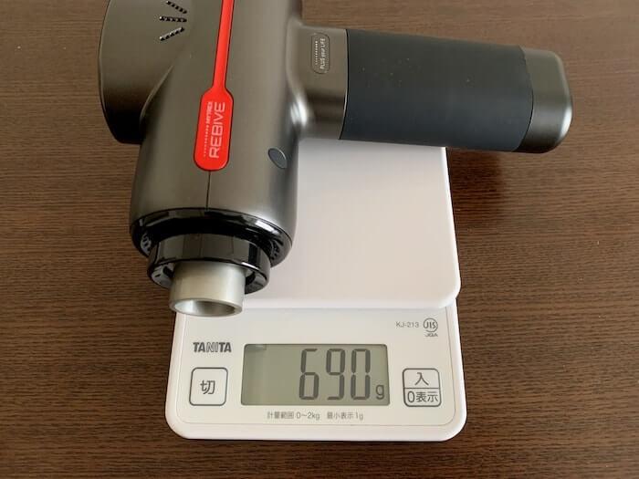 マイトレックス リバイブ 本体重量
