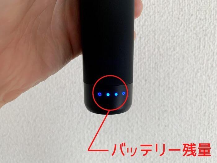 マイトレックス リバイブ 使い方 バッテリー残量LED